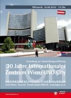 """Ausstellungsplakat """"Vereinte Nationen – Vienna International Centre"""" mit einer Außenaufnahme der UNO-City in Wien."""
