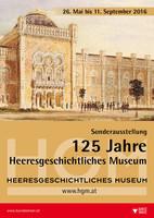 """Ausstellungsplakat """"125 Jahre Heeresgeschichtliches Museum"""" mit Zeichnung der Außenfassade."""